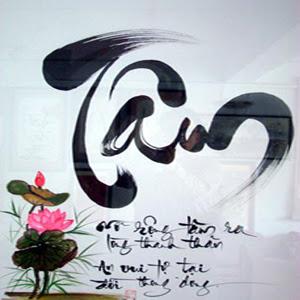 Phu Ta Photo 14