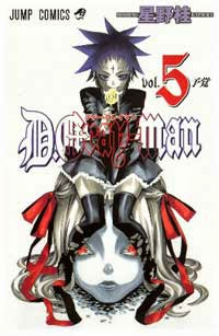 D.Gray Man Tomo 05