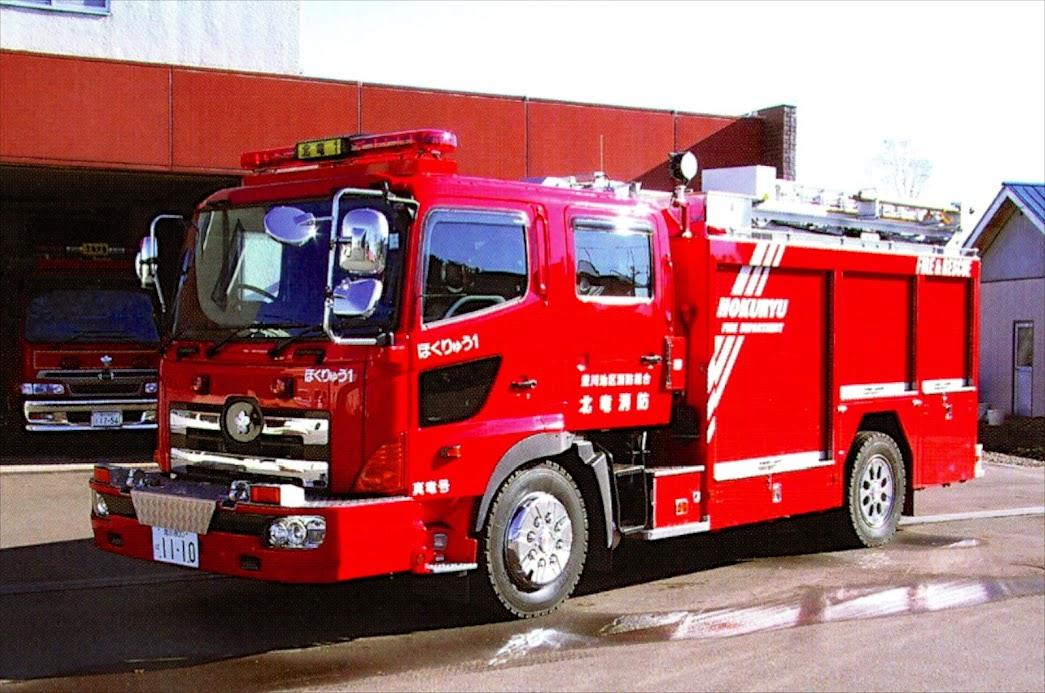 水槽付消防ポンプ自動車「真竜号」