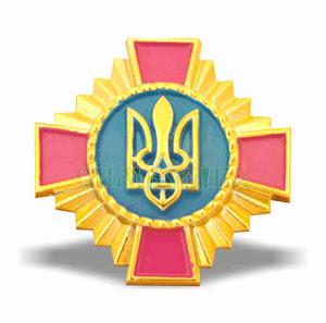 Кокарда Українське козацтво хрест малиновий