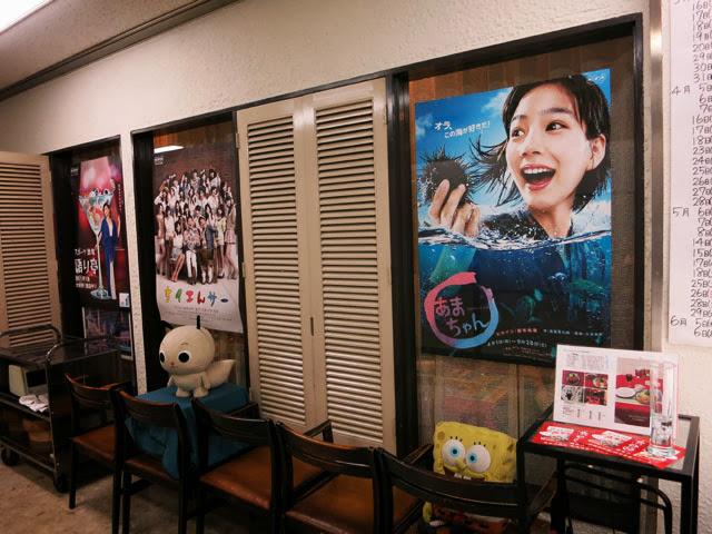 店頭に貼られたNHK番組のポスター「あまちゃん」もあるよ
