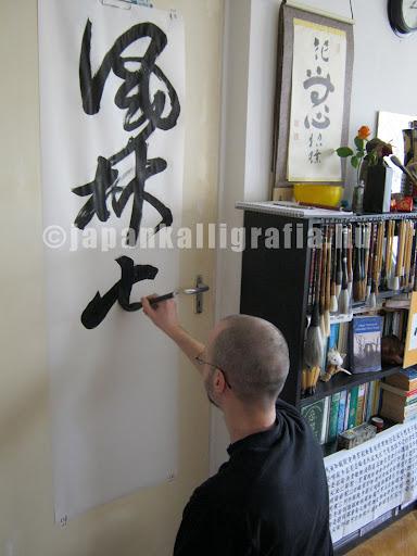 japán kalligráfia performance