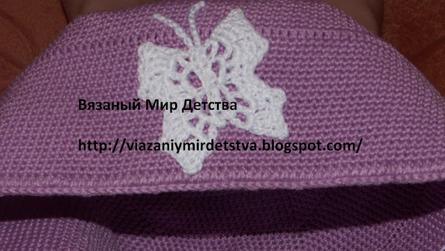 Бабочка вязанная крючком со схемой и описанием