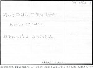 ビーパックスへのクチコミ/お客様の声:K,J 様(京都市右京区)/スズキ ラパン