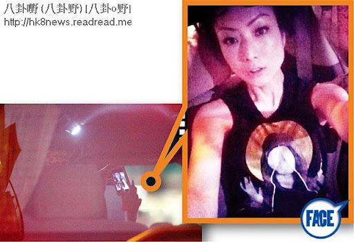 坐車自拍 <br><br>本月 3日, Sammi出發拍攝《盲探》,一向係博友的她,悶悶哋在車玩自拍,仲即時上傳,公諸同好。