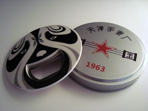 """Existe-t-il de """"bonnes"""" montres Chinoises???? DSC05890"""