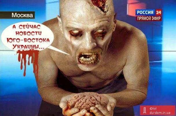 """Порошенко провел совещание с силовиками: """"Активизация террористов требует наших решительных действий"""" - Цензор.НЕТ 433"""