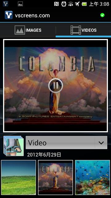 *電腦螢幕就是我手機的即時幻燈秀:vscreens (Android App) 8