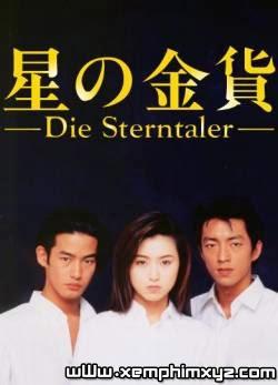 Ngôi Sao May Mắn 1995 - Hoshi No Kinka