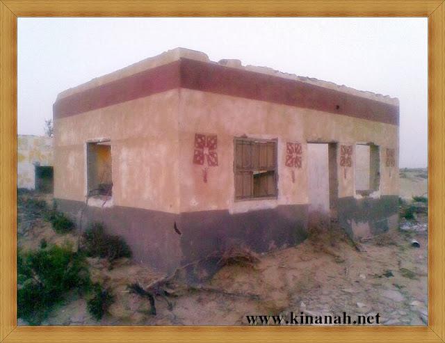مواطن قبيلة الشقفة (الشقيفي الكناني) الماضي t8197-44.jpeg