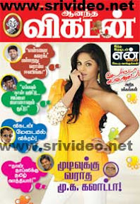 Download Ananda Vikatan 03-08-2011 | Free Download Ananda Vikatan PDF This week | Ananda Vikatan 3rd August 2011 ebook