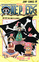 One Piece Manga Tomo 16