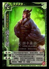 Zhuge Jin 6