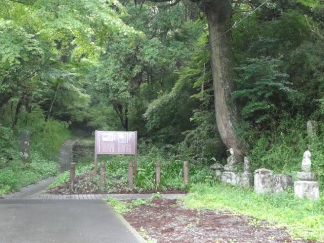 芦川の石仏群 東海道五十三次