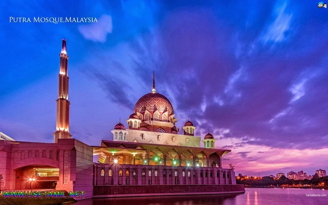 உலகின் அழகிய மசூதிகள் படங்கள்  - Page 4 Mosques-67a