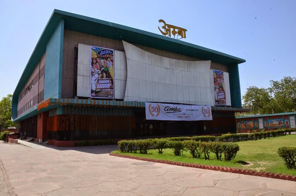 Amba Cinema (Kamla Nagar)