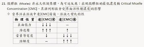 %252522CMC.jpg%252522.jpg