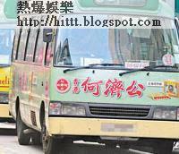 本報視察27M小巴線時發現全部乘客均無佩戴安全帶。