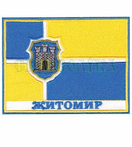 Прапорець міста Житомир