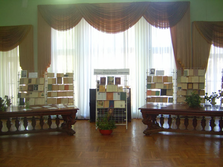 Вистава робіт видатних психологів,які в різні роки працювали в ОНУ