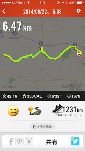 20140822 Nike+