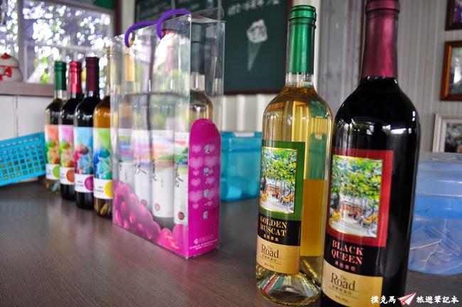 路葡萄酒莊酒品