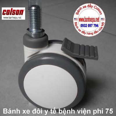 Bánh xe y tế trục ren có khóa CPT Colson Caster Mỹ phi 75 x 59 | CPT-3854-85BRK4