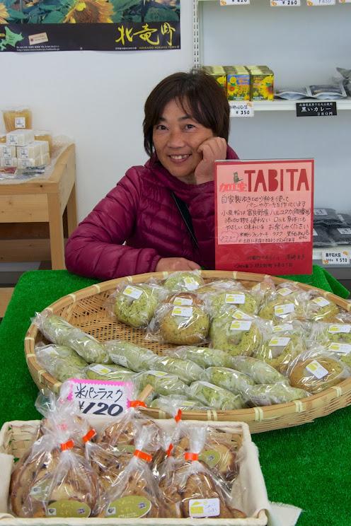 手作りパン(TABITA・尾崎圭子さん)