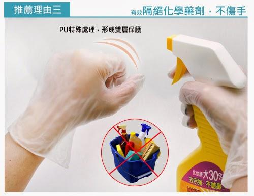 拋棄式PVC無粉萬用手套