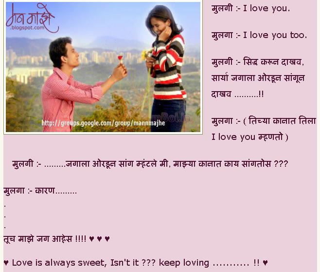 marathi sorry kavita in marathi language holidays oo
