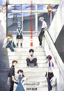 Chú Em (Không Được) Cứ Thế Mà Làm Tới - Evangelion.2.22 You Can (Not) Advance poster