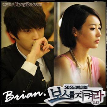 "Brian Joo ปล่อย ""I Can't Go"" เพลงประกอบละคร 'Protect the Boss' ออกมาแล้ว"