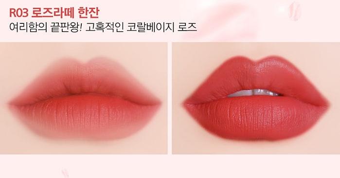 Son Black Rouge Rose Vlevet Lipstick R03