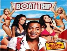 فيلم Boat Trip