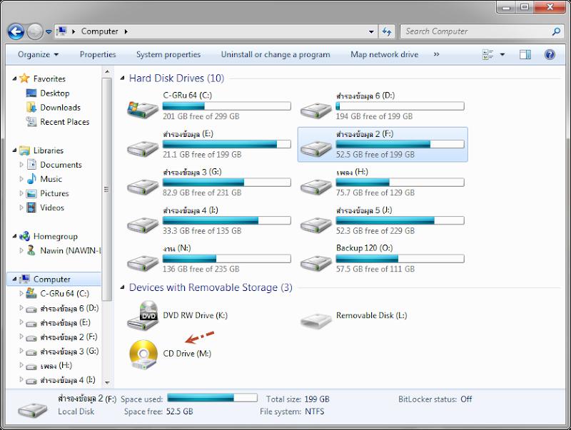 การทำ Virtual Drive ด้วยโปรแกรม PowerISO Virtualdrive02