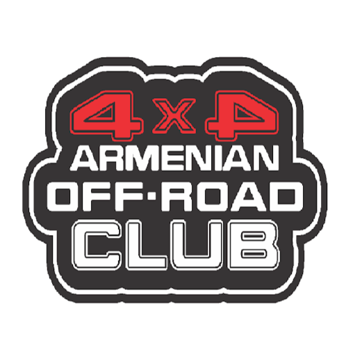 Арташес-4х4 клуб-Армения
