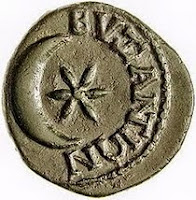 Νόμισμα αρχαίων Βυζαντινών,νόμισμα ημισέληνος,αρχαία Θράκη,έννοια ημισελήνου,Ancient Byzantine coin, currency Crescent, ancient Thrace, meaning crescent.