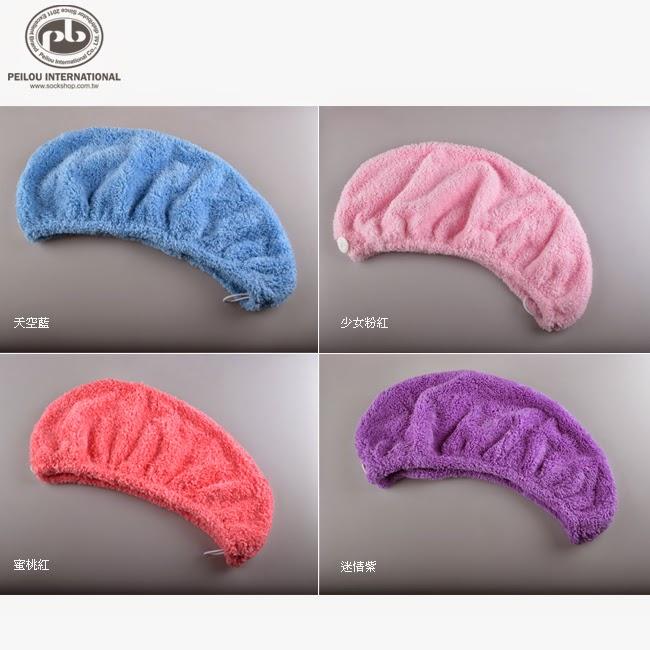 貝柔MIT超強七倍吸水長絨柔纖抗菌 浴帽