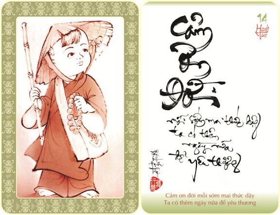 Chú Tiểu và Thư Pháp - Page 3 Thuphap-hanhtue014-large