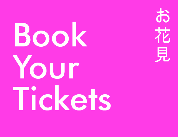 book-hanami-tickets