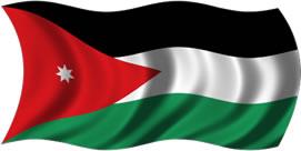 Jordânia - bandeira para colorir