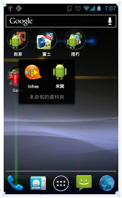android%2525204.0 12