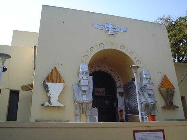 Zoroastrian.temple.jpg