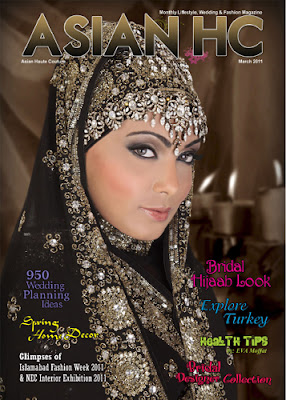 Asian haute couture magazine march 2011 urdubookspdf4u for Couture meaning in urdu