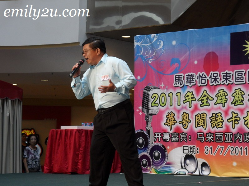 veteran karaoke singing competition