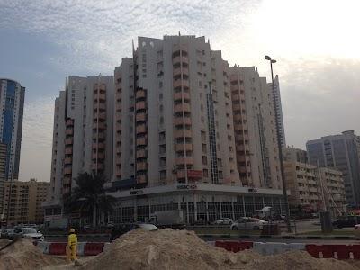 HSBC Bank Middle East Limited, Sharjah, United Arab Emirates | Phone