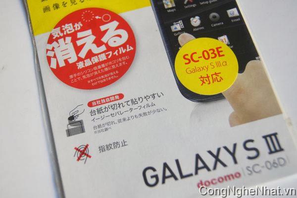 Dán màn SamSung Galaxy S 3 (SC-06D) cho hình ảnh đẹp