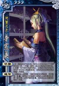 Xin Xiang Yin 3
