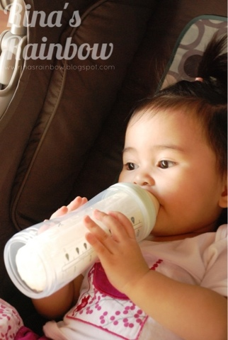 playtex nurser travel bottle