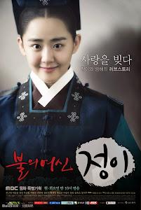Nữ Thần Lửa Jung Yi - Jung Yi, The Goddess Of Fire poster
